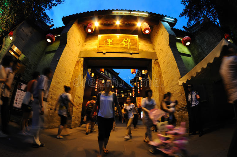 Calle vieja del jinli de Chengdu fotos de archivo