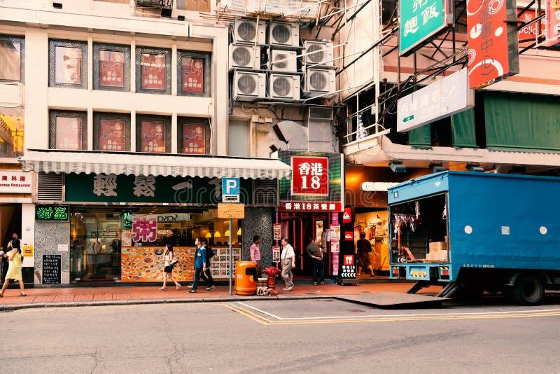 Calle y tiendas de Hong-Kong imagen de archivo libre de regalías