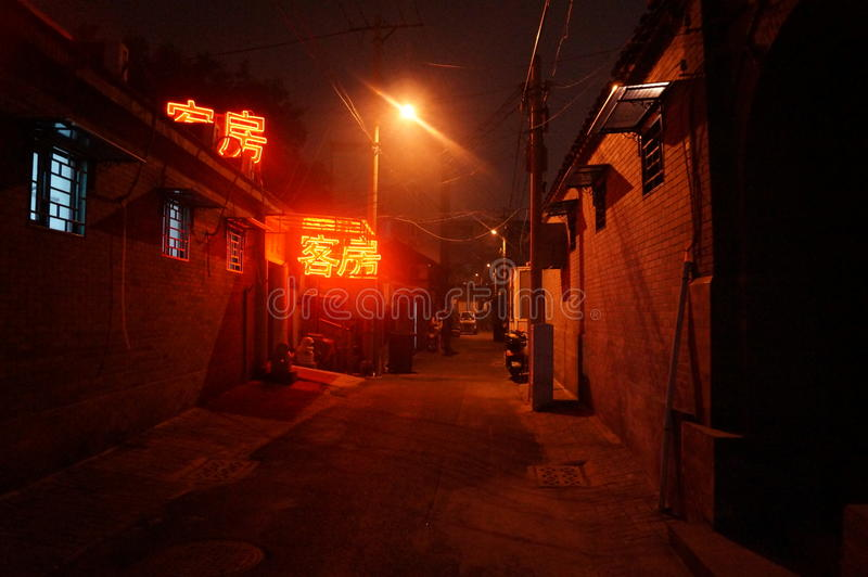 Callejón chino fotografía de archivo libre de regalías