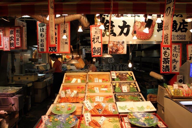 Callejón del mercado de Nishiki, Kyoto, Japón fotos de archivo libres de regalías