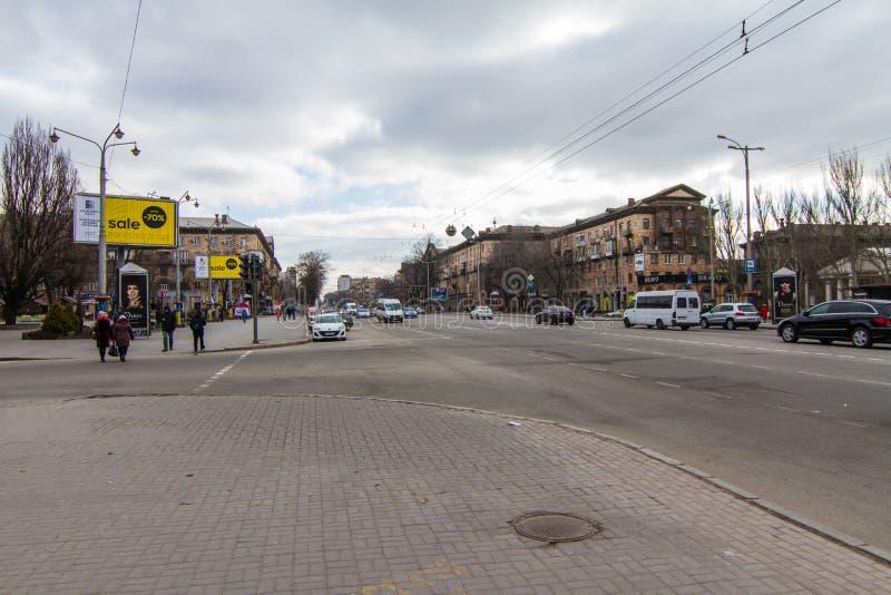 Calles de la ciudad de Zaporozhye fotografía de archivo libre de regalías