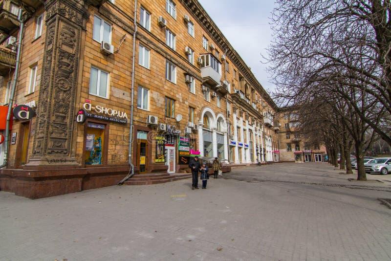Calles de la ciudad de Zaporozhye fotos de archivo