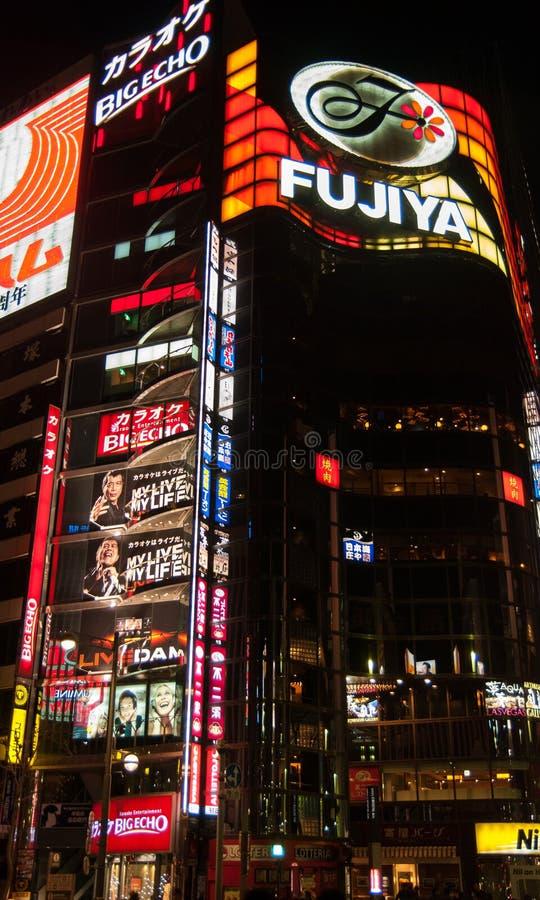 Calles de Tokio con las luces por noche fotos de archivo libres de regalías