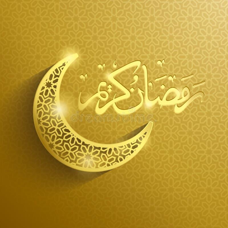 Calligrafia araba di Ramadan Kareem illustrazione di stock
