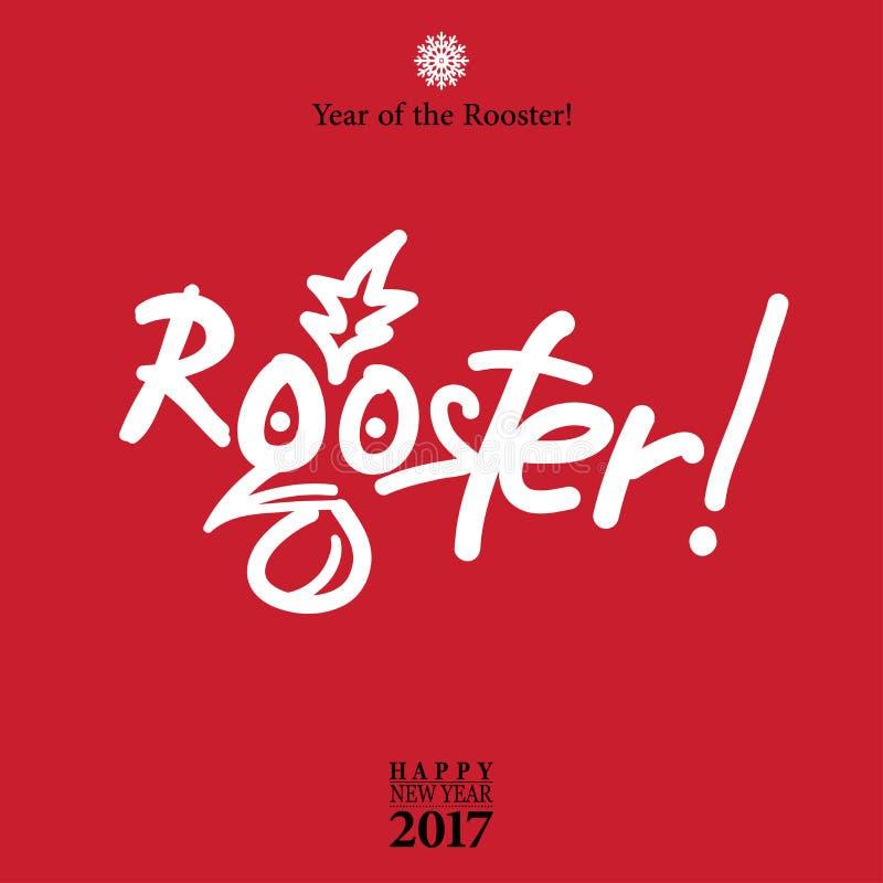 Calligrafia carta del segno da 2017 buoni anni con il gallo royalty illustrazione gratis