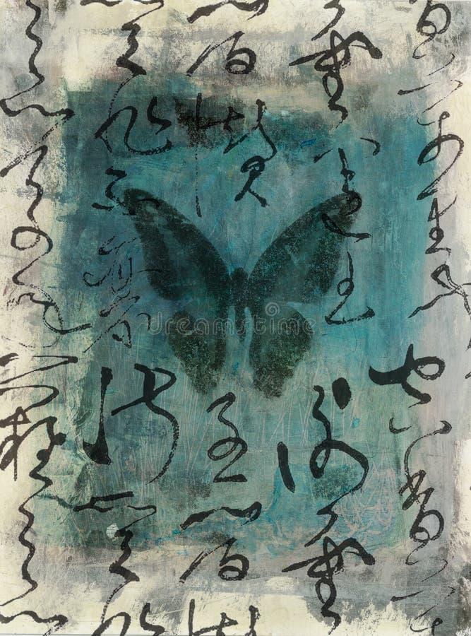 Calligrafia della farfalla illustrazione vettoriale