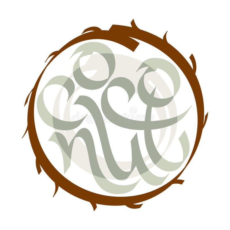 Calligrafia della noce di cocco, tipografia r illustrazione di stock