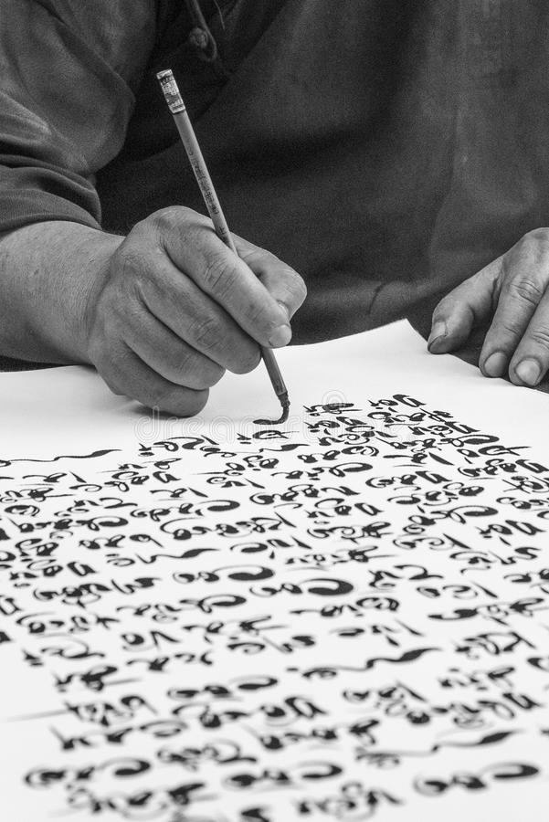 """Calligrafia di vietnamita del ‡ t di Viá del ¯"""" del chá del ¡ p"""" del phà di ThÆ° fotografie stock"""