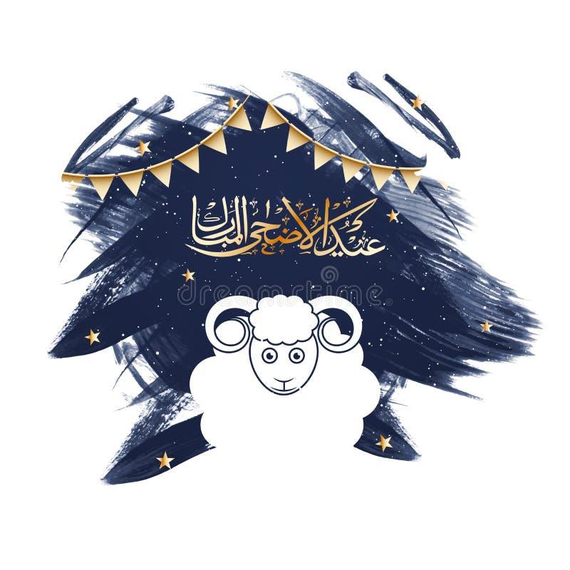 Calligrafia dorata alla moda del testo di Eid Al Adha Mubarak con lo shee royalty illustrazione gratis