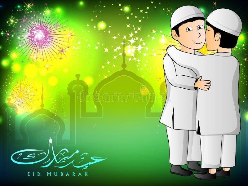 Calligrafia islamica araba di testo EId Mubarak royalty illustrazione gratis
