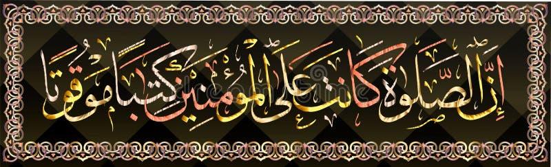Calligrafia islamica dal ayah 103 della sura 4 di Corano Veramente, la preghiera è ingiunta sui credenti ai momenti specifici illustrazione di stock
