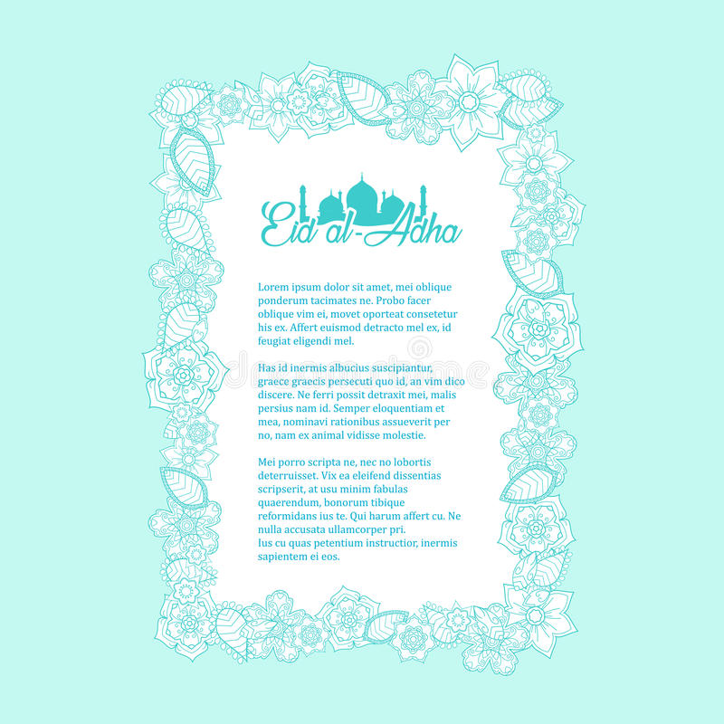Calligrafia islamica dell'Eid-UL-Adha del testo su floreale decorata Vec immagini stock libere da diritti