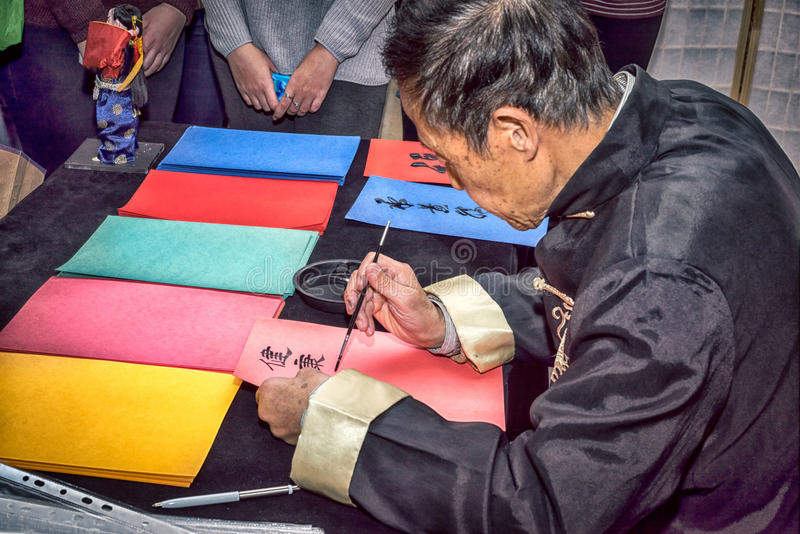 Calligrapher royalty free stock photography