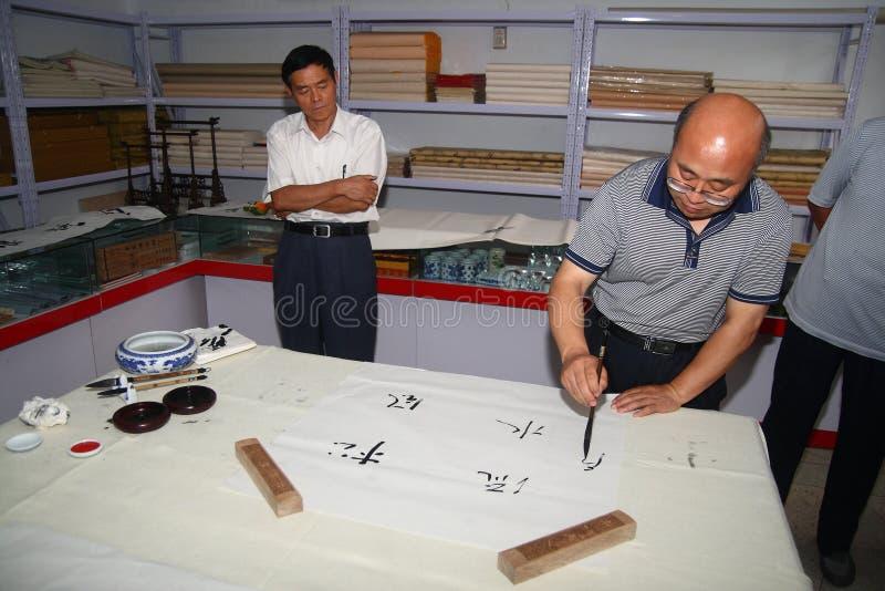 Calligrapher to create