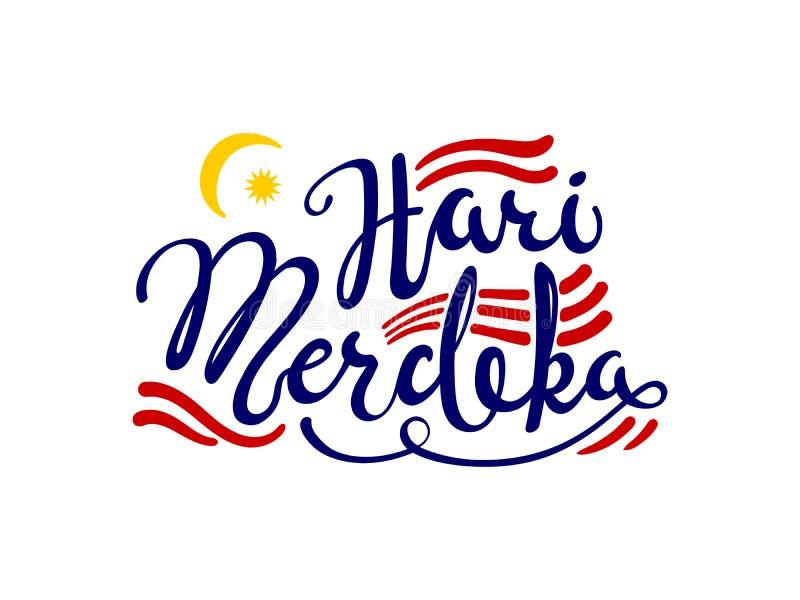 Calligraphic citationstecken för Malaysia självständighetsdagen stock illustrationer
