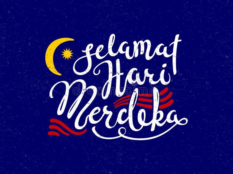 Calligraphic citationstecken för Malaysia självständighetsdagen royaltyfri illustrationer