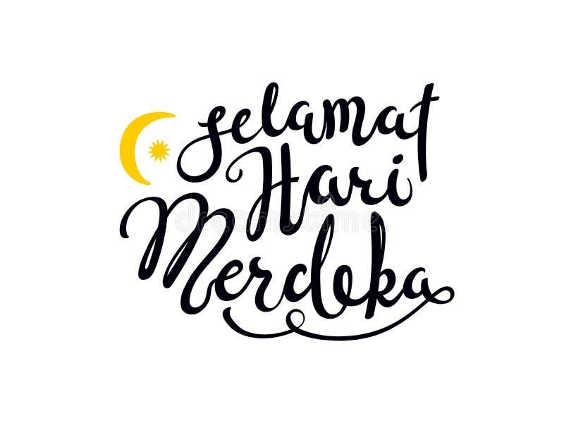 Calligraphic citationstecken för Malaysia självständighetsdagen vektor illustrationer