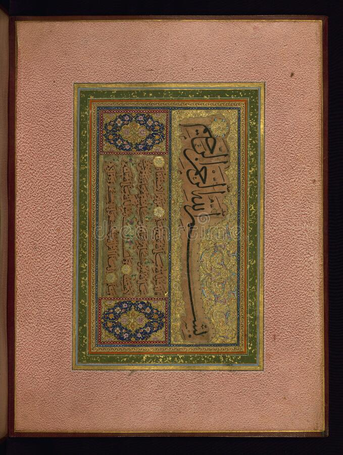 Calligraphic page from an album, Walters Art Museum W.672, fol. 2b royalty free stock photography