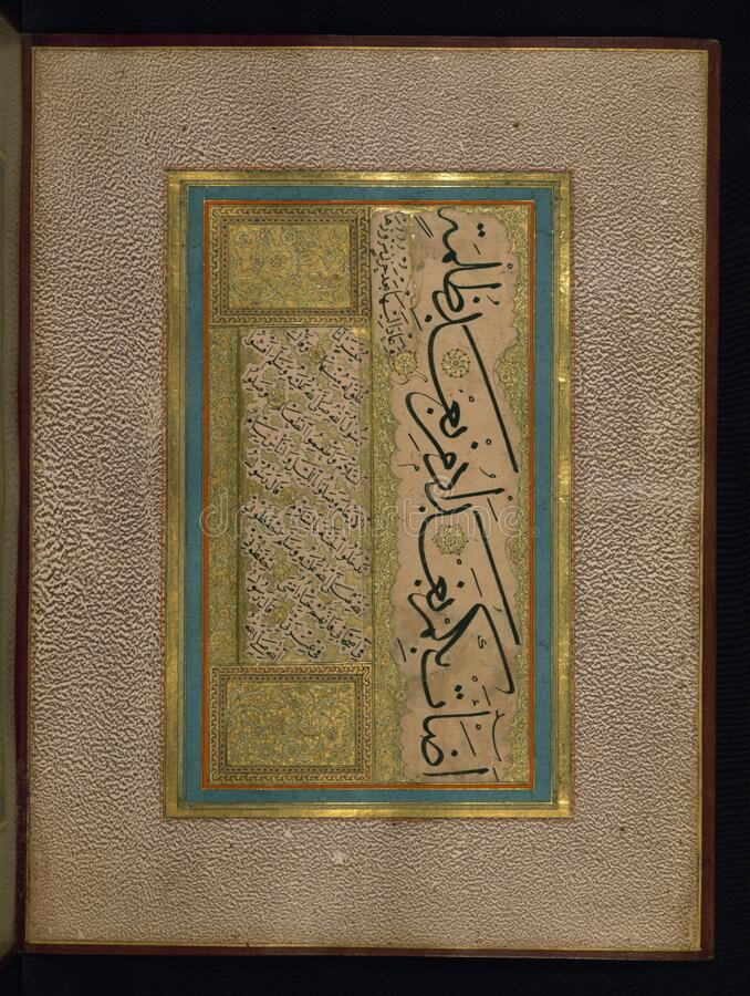 Calligraphic page from an album, Walters Art Museum W.672, fol. 4b royalty free stock photography