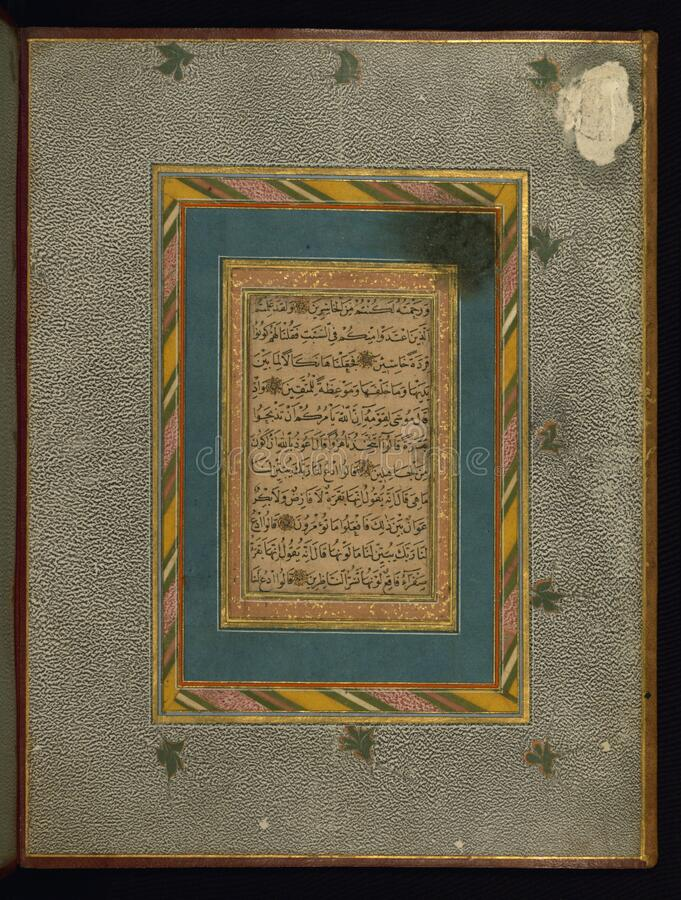 Calligraphic page from an album, Walters Art Museum W.672, fol. 1b stock photo