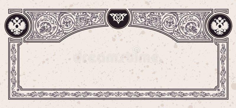 Calligraphic vintage frame. Vector certificate vector illustration