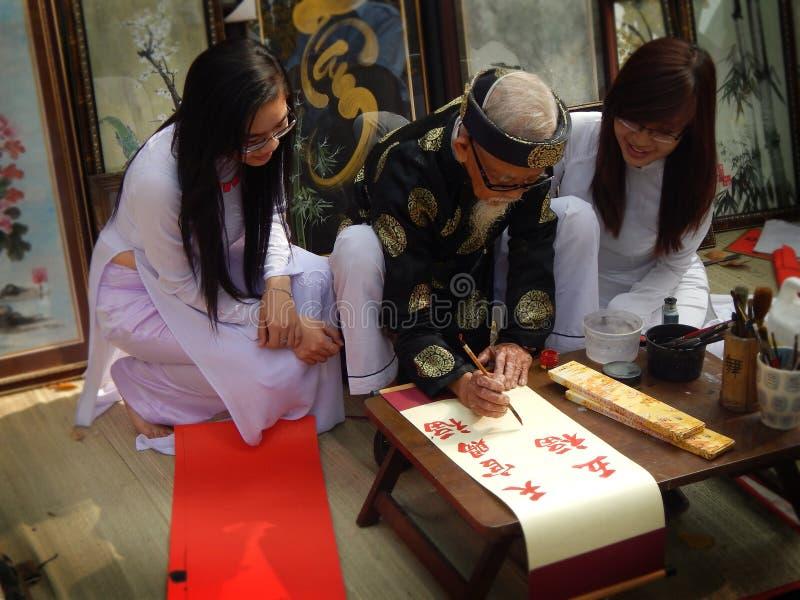 calligraphie photographie stock libre de droits