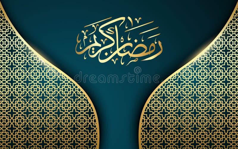 Calligraphie arabe de design de carte de Ramadan Kareem Greeting - vecteur illustration libre de droits