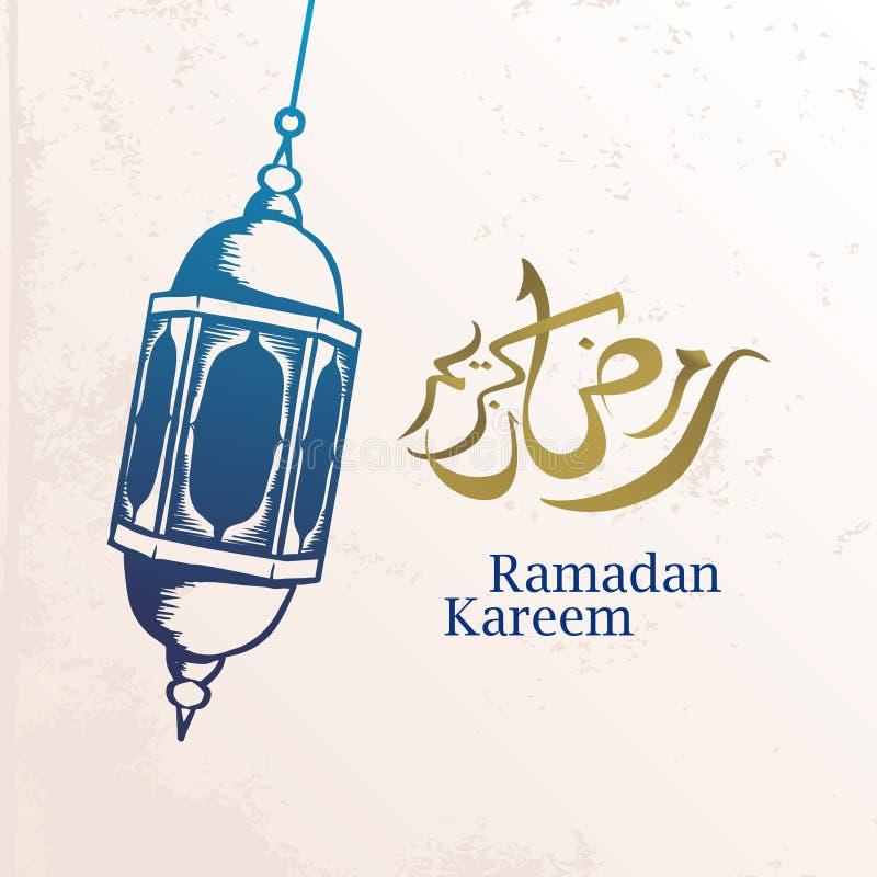 Calligraphie arabe de kareem de Ramadan et lanterne traditionnelle pour le style populaire de cru de fond islamique de salutation illustration stock