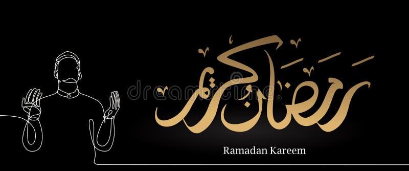 Calligraphie arabe et prière musulmane avec un style continu de dessin au trait sur le fond noir illustration libre de droits