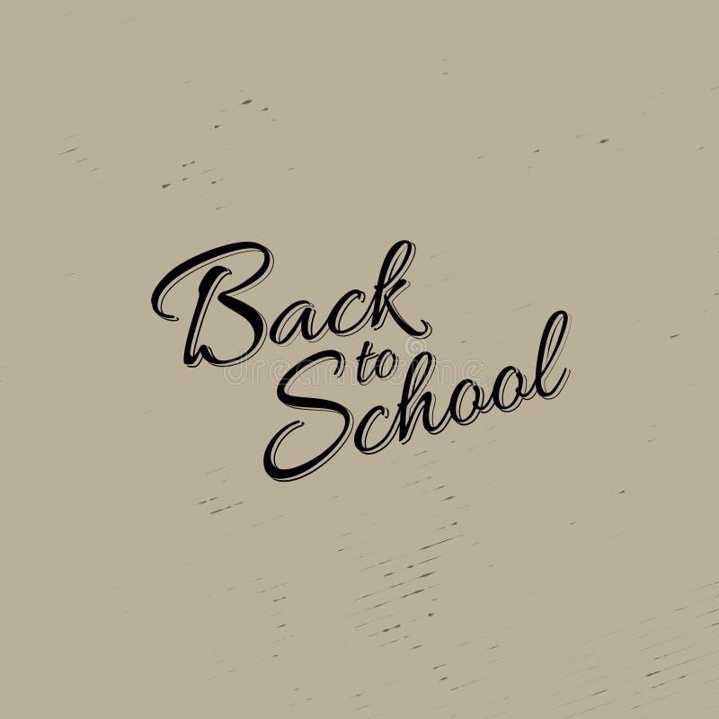 Calligraphie courante d'illustration de vecteur de nouveau à l'école milieux quatre ENV 10 illustration libre de droits