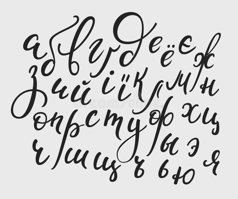 Calligraphie d'alphabet cyrillique de style de brosse illustration de vecteur