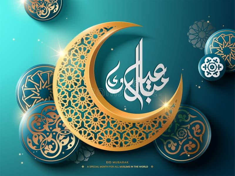 Calligraphie d'Eid Mubarak illustration libre de droits