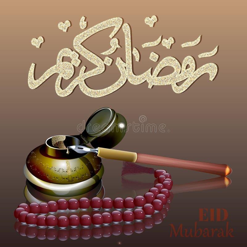 Calligraphie de texte EID Mubarak écrite en peinture d'or sur l'encre de fond et lisible illustration stock