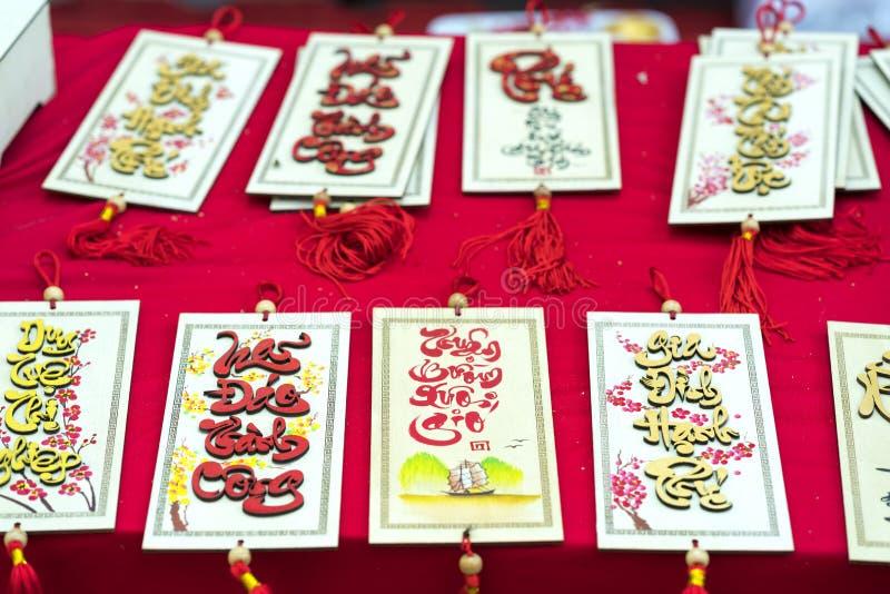 Calligraphie lunaire de nouvelle année décorée du mérite de ` des textes, fortune, ` de longévité dans le Vietnamien photographie stock libre de droits