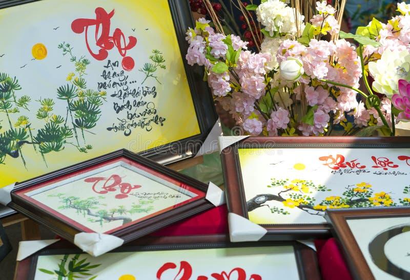 Calligraphie lunaire de nouvelle année décorée du mérite de ` des textes, fortune, ` de longévité dans le Vietnamien images libres de droits