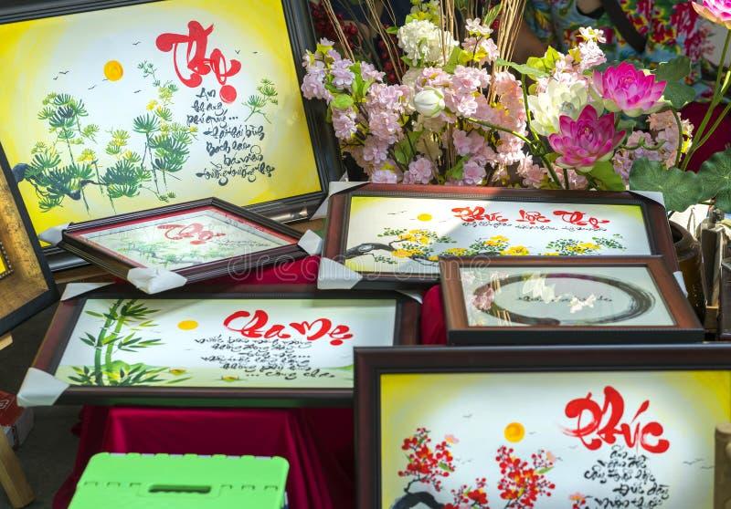 Calligraphie lunaire de nouvelle année décorée du mérite de ` des textes, fortune, ` de longévité dans le Vietnamien image libre de droits