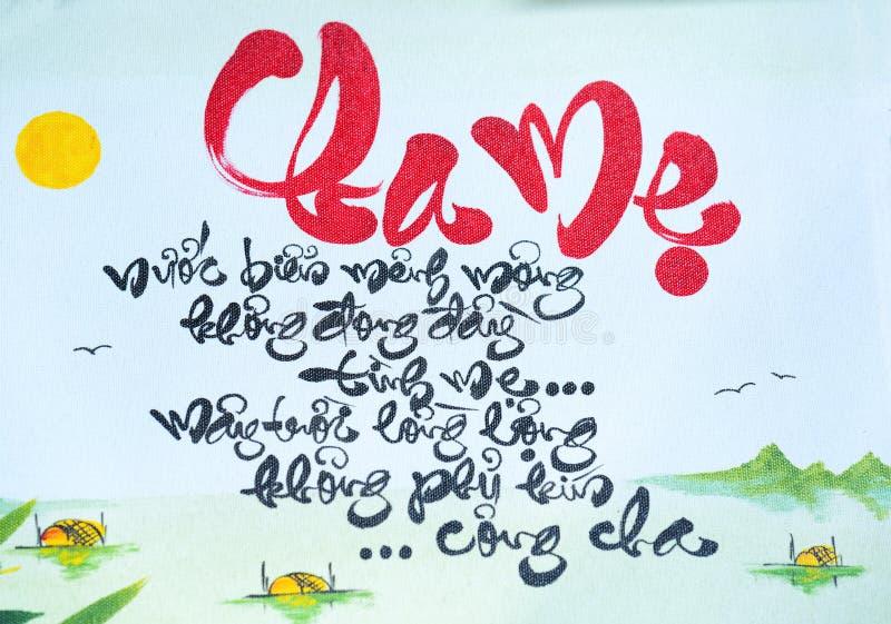 Calligraphie lunaire de nouvelle année décorée du mérite de ` des textes, fortune, ` de longévité dans le Vietnamien photos stock