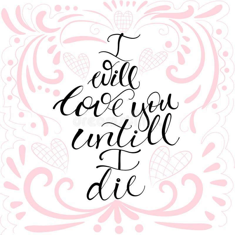 Calligraphie tirée par la main de valentine de jour heureux du ` s illustration stock