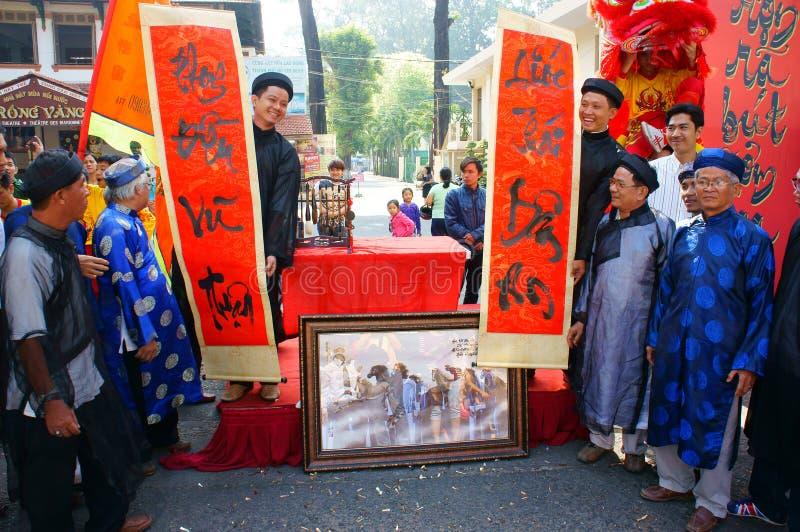 Calligraphie vietnamienne juste, cérémonie traditionnelle photographie stock
