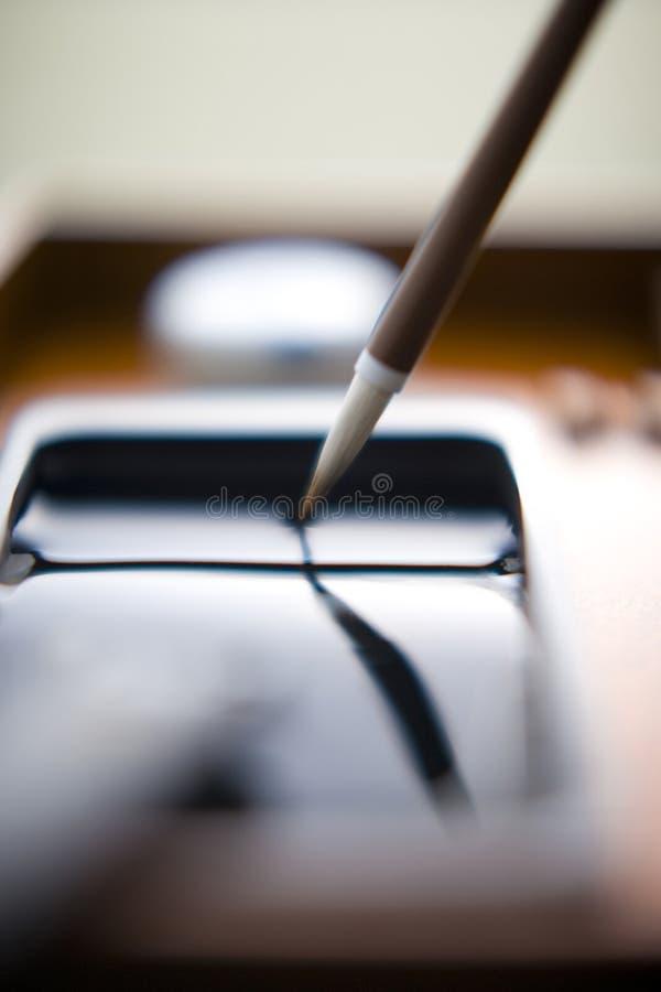 Calligraphy royalty free stock photos