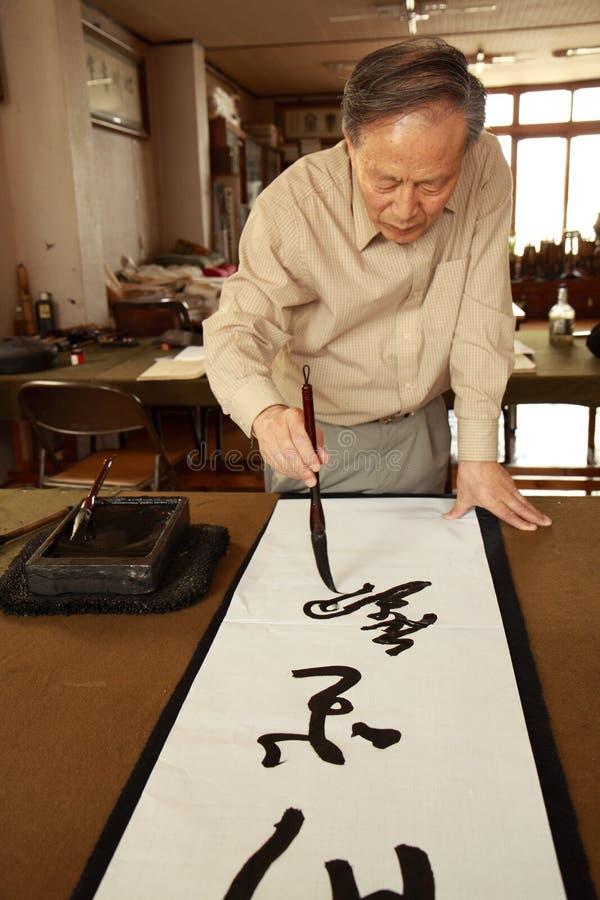 calligraphy royaltyfria bilder