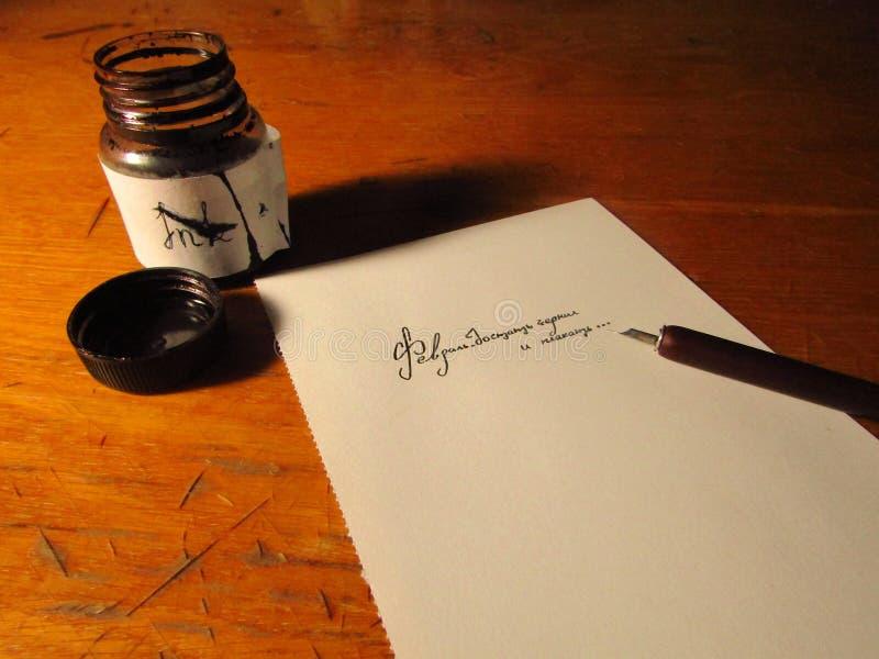 calligraphy fotografia stock