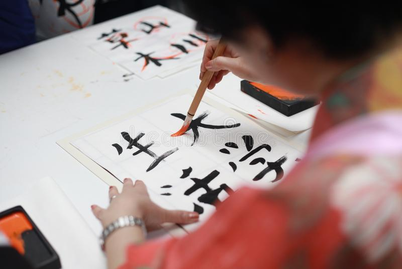 Calligraphy, Art, Hand, Design Free Public Domain Cc0 Image