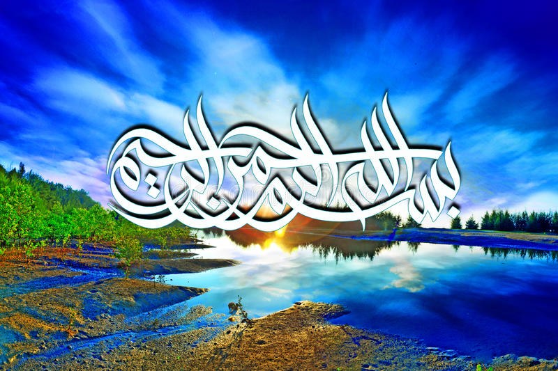 Calligraphy of `Bismillah`. With the backgorund of beach and ocean located at Taman Gelora, Kuantan, Malaysia stock photo