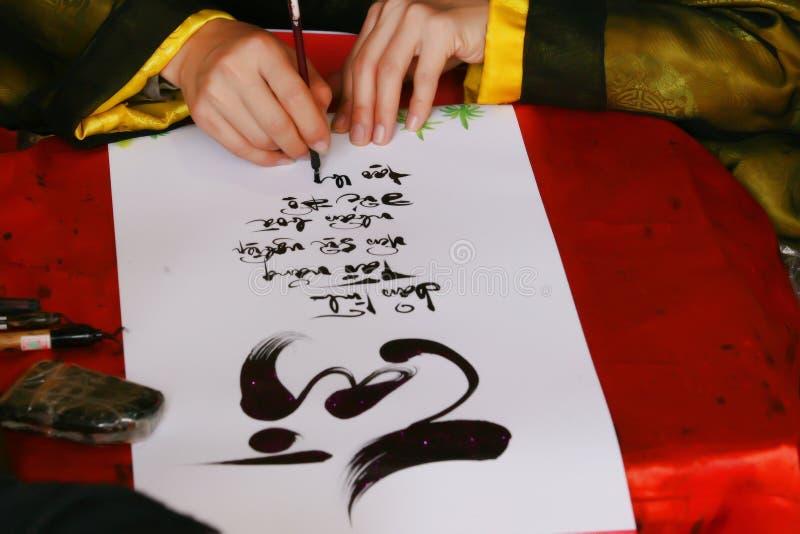 calligraphy calligrafo calligraphic Feste di Tet Vigilia di Tet fotografia stock libera da diritti