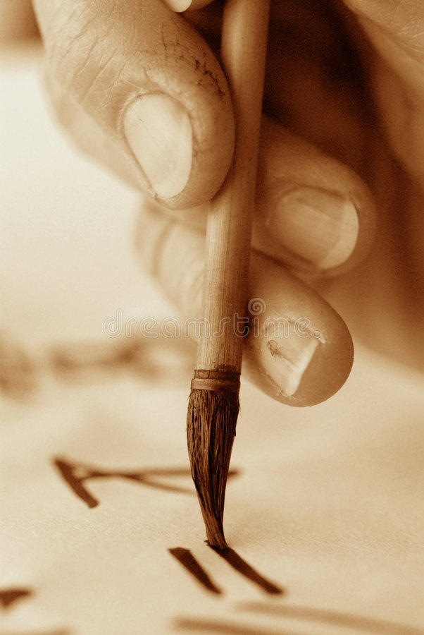 Download Calligraphy Close Up Stock Photography - Image: 2252252