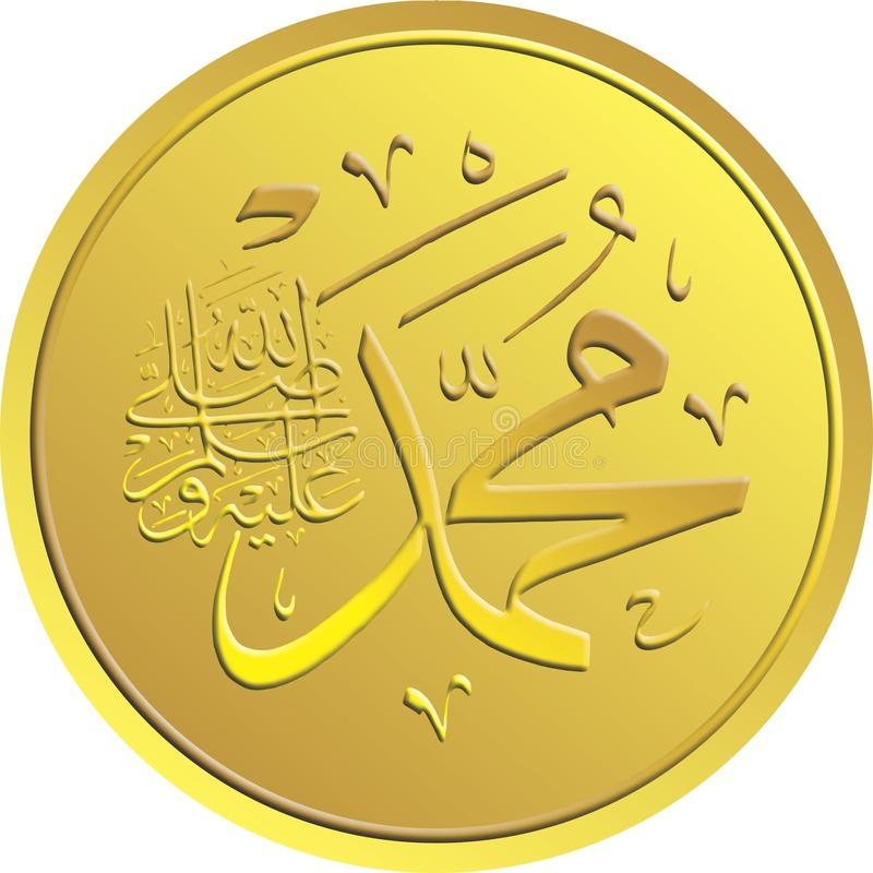 Calligraphy gold coin Muhammad stock images