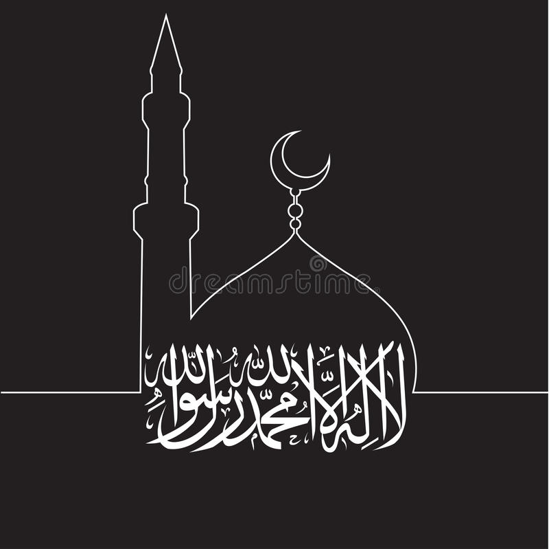 Calligraphy of an islamic term lailahaillallah royalty free illustration