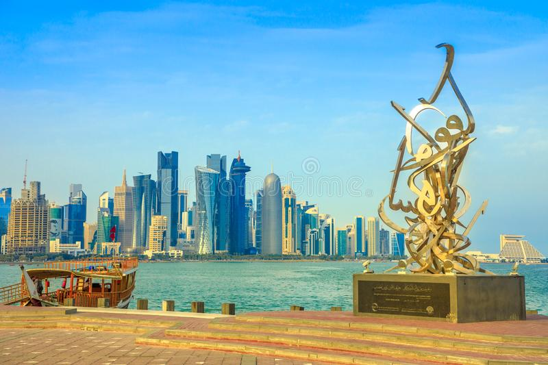 Calligraphy sculpture Doha royalty free stock photo