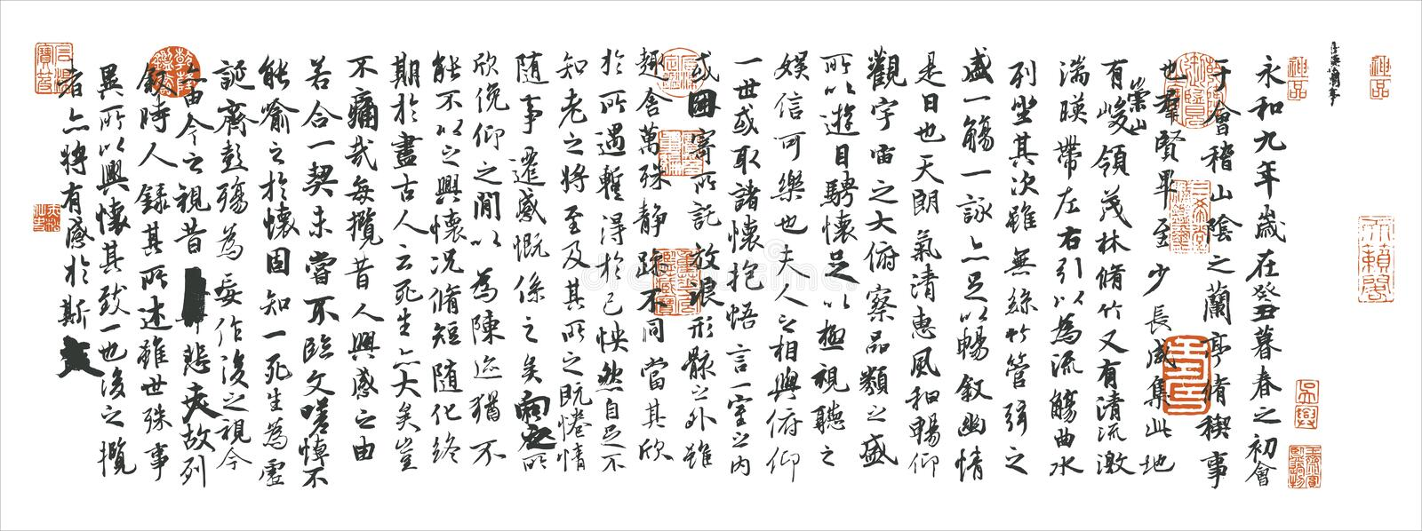 Calligraphy for Wangxizhi. In more than 1,000 years ago